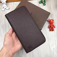 Удобный кошелек Louis Vuitton коричневый клатч мужской женский портмоне эко-кожа бумажник Луи Виттон реплика