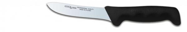 Нож разделочный 125 мм
