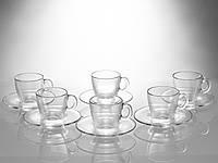 """Набір кавовий скляний 72 мл """"Aqua 95756"""" 12 предметний Pasabache."""