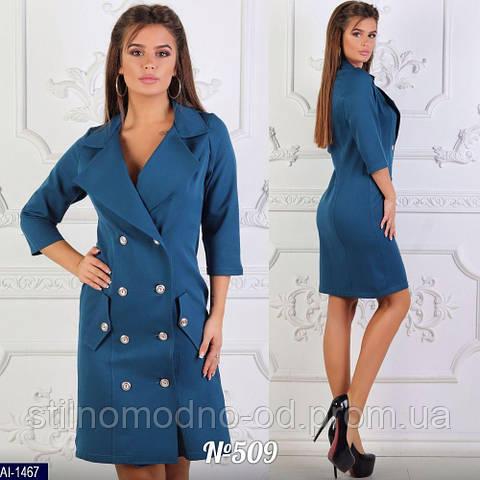 Платье AI-1467
