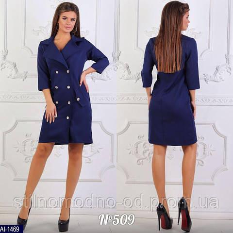 Платье AI-1469