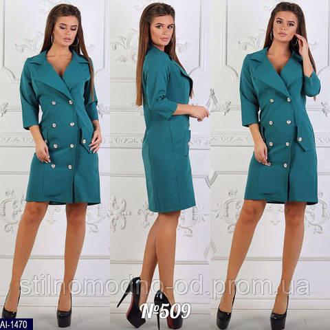 Платье AI-1470