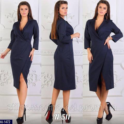 Платье AI-1472