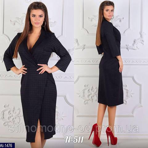 Платье AI-1476