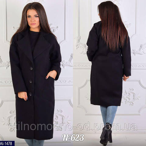Пальто AI-1478