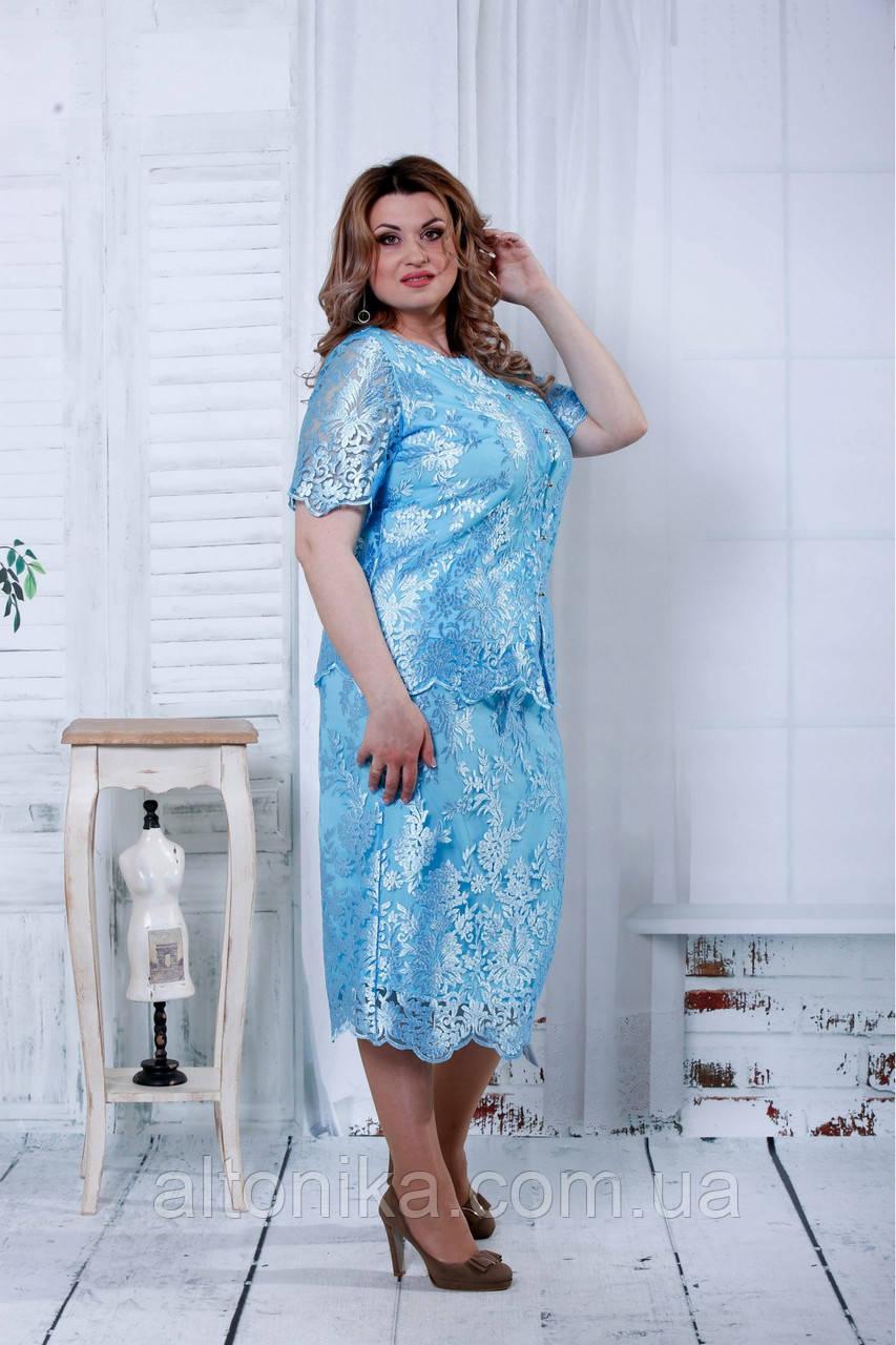 Нарядный женский костюм   42-74