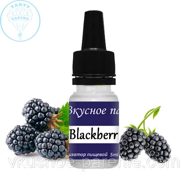 Ароматизатор Blackberry (Ежевика) Smoke Kitchen 5 мл