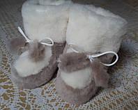 Детские домашние сапожки из натурального меха с бубонами, фото 1
