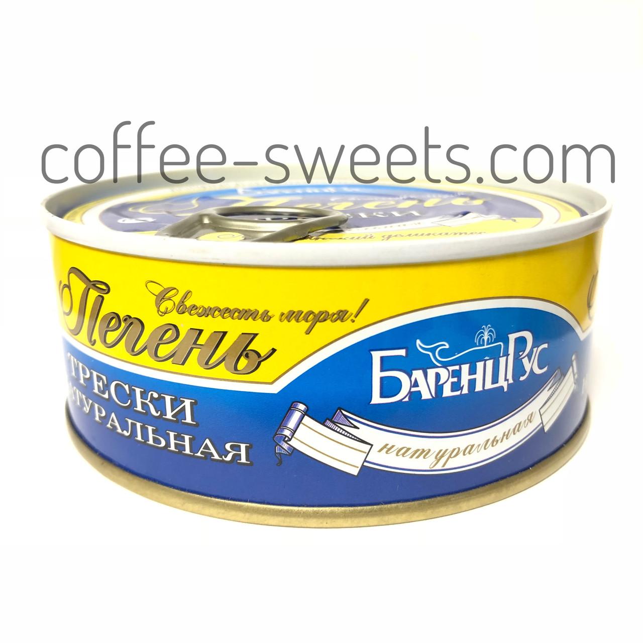 Печень трески БаренцРус 240г высший сорт с/к