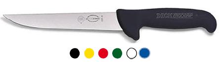 Нож обвалочный ( широкий )