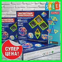 Магнітний конструктор 3D