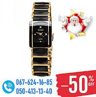 Мужские наручные часы Rado integral jubile gold black