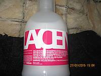 Шампунь для волос Kallos Placenta Shampoo