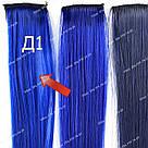 Ультра синие прядки на заколках, фото 5