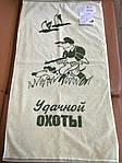 Полотенца  67*150 ( 350 г / м 2), Речицкий текстиль,Белоруссия., фото 5