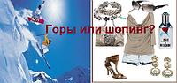 Туры в Андорру из Киева