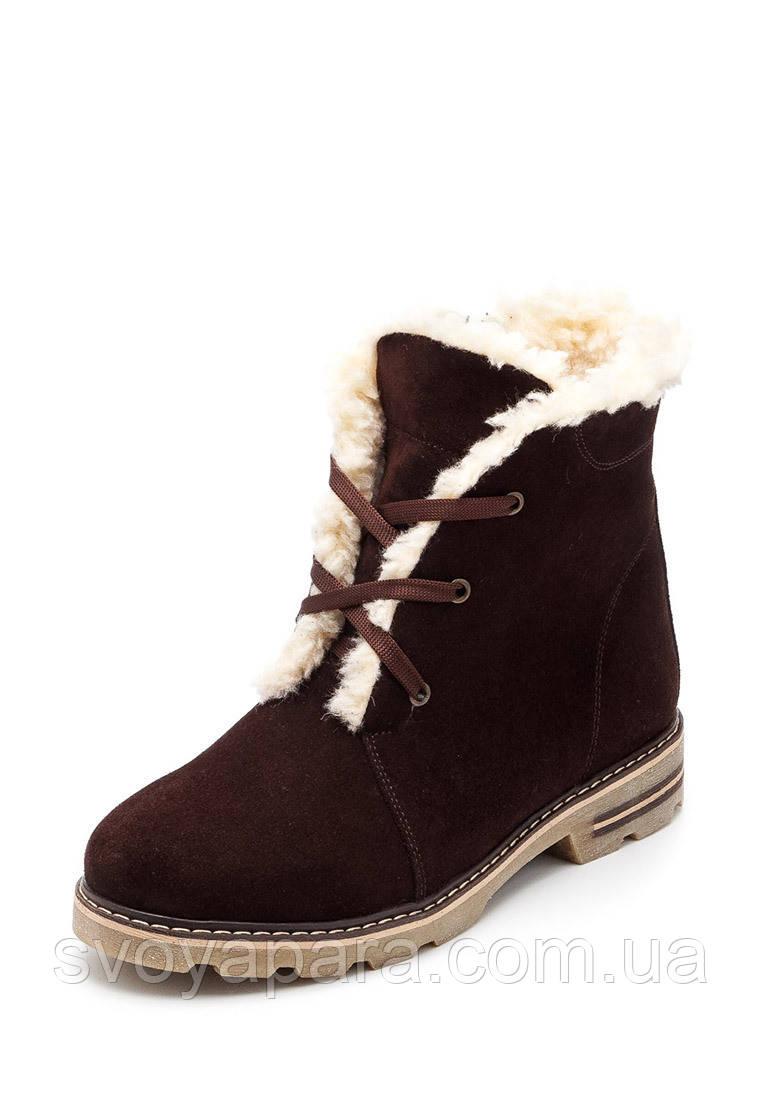 Женские зимние ботинки коричневые замшевые (100103)