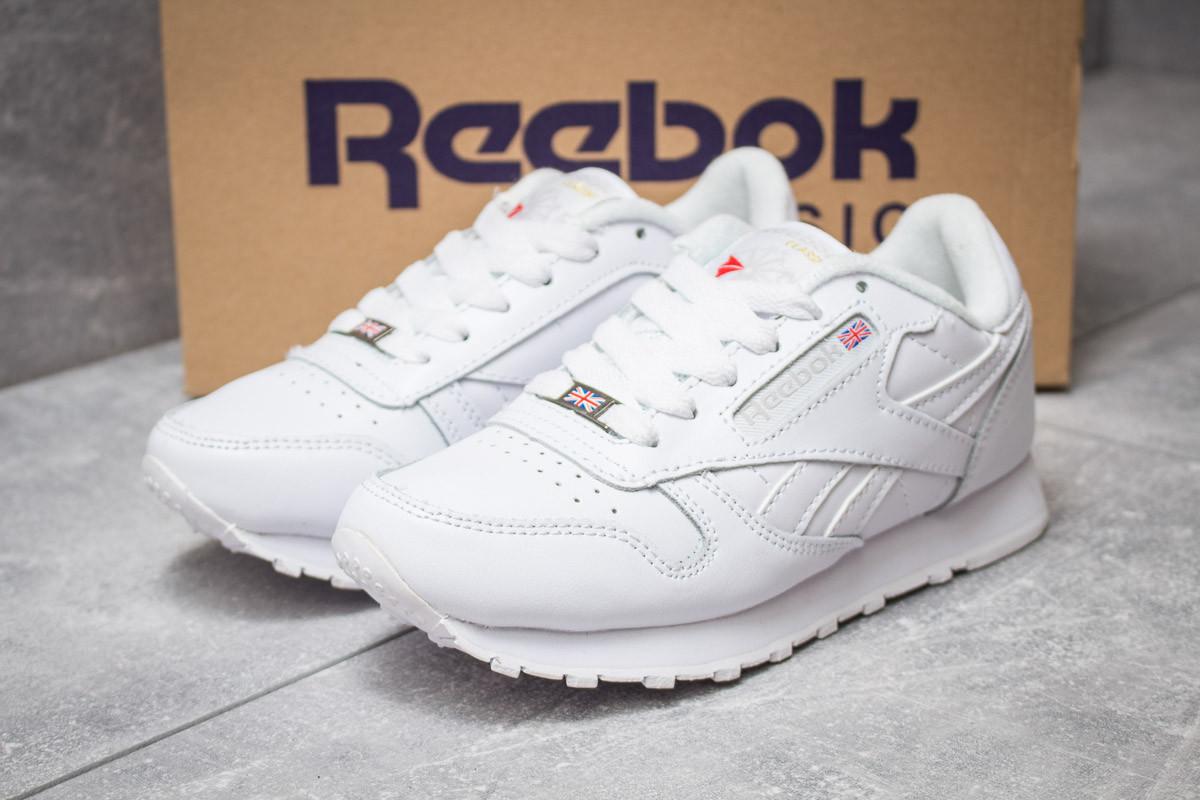 Кроссовки женские Reebok Classic, белые (14441),  [  37 (последняя пара)  ]
