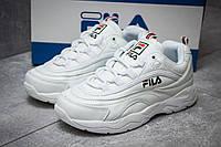 Кроссовки женские Fila Disruptor 2, белые (14162),  [  37 38  ], фото 1