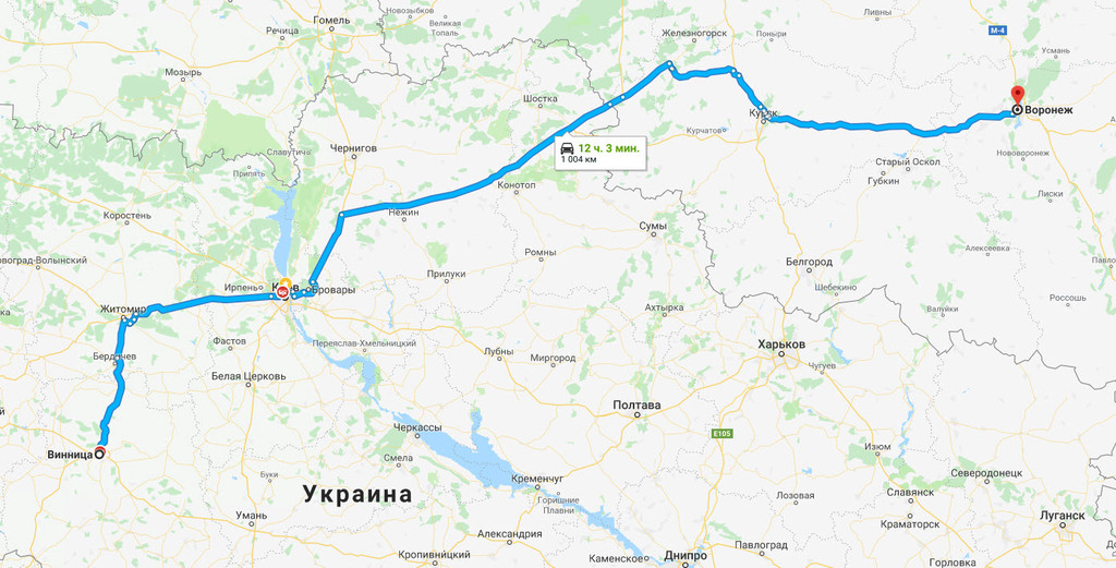 Винница → Воронеж