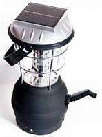 Фонарь на солнечной батарее и динамо - переносной, подвесной светодиодный