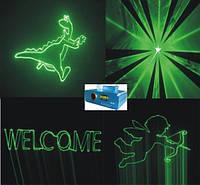 Анимационный зеленый лазер: ZORO G-10, 150mW зелёный