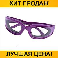 e26b9f8df36b Очки для защиты глаз в Украине. Сравнить цены, купить ...