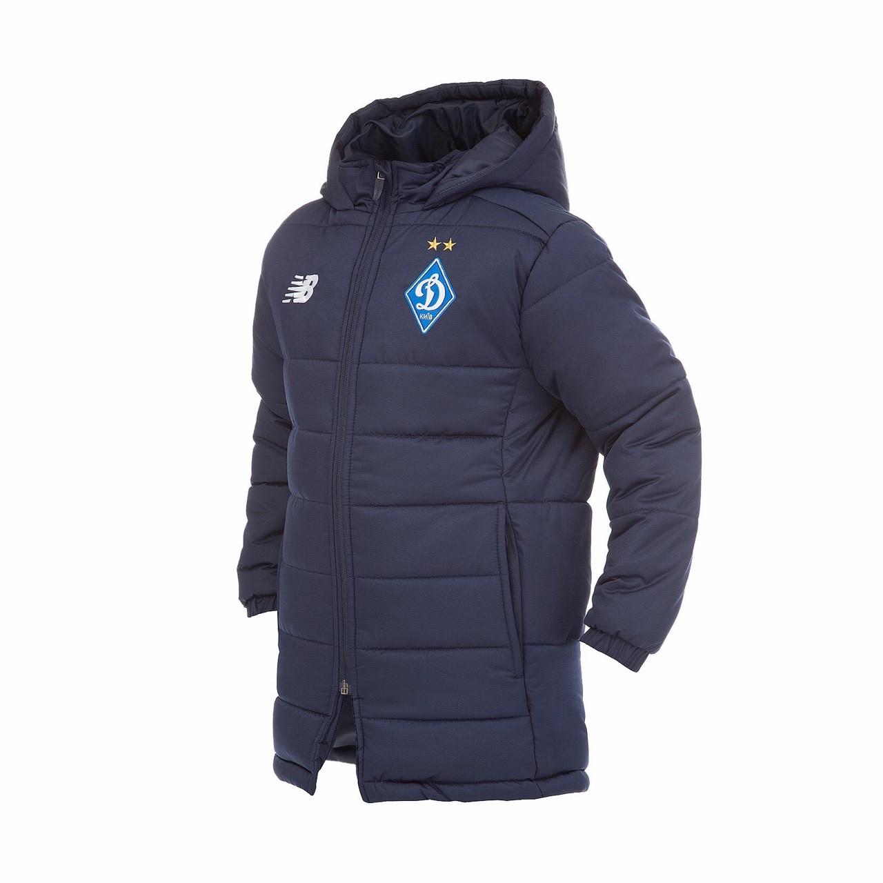 Зимняя куртка мужская New Balance ФК Динамо Киев