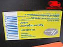 Крыло ВАЗ 2113, 2114, 2115 переднее левое (пр-во НАЧАЛО). 2114-8403011. Ціна з ПДВ. , фото 3