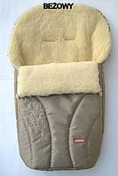 Спальный детский конвертик на овчине Snowflake Womar № 25 (zafiro) темно-бежевый