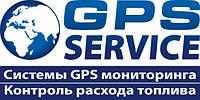 GPS Мониторинг, контроль транспорта. Контроль расхода топлива.