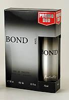 Набор Bond Soul для мужчин