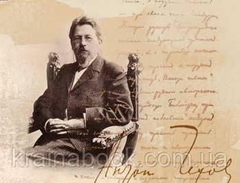 Цікаві факти з життя Антона Павловича Чехова