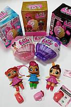 """Кукла сюрприз """"LOL Pearl"""" Ракушка"""" 11 серия, фото 3"""
