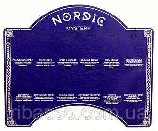 9210002 Стенд Нордический на 12 талисманов