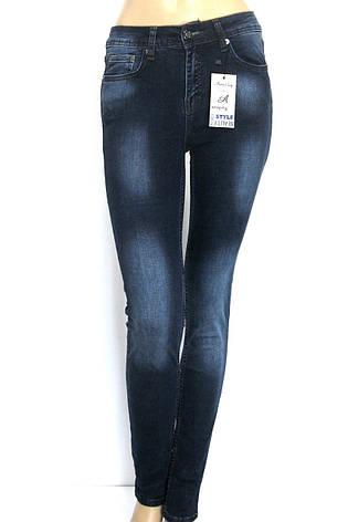 Жіночі джинси з високою посадкою американка  купити по доступній ... 6c59822dd36f4