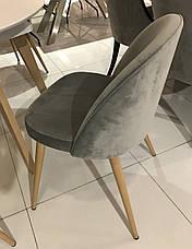 Стул обеденный деревянный мягкий Паркер  PRESTOL, серый, фото 2
