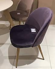 Стул обеденный деревянный мягкий Паркер  PRESTOL, фиолетовый, фото 2