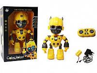 Робот на радиоуправлении ходит, свет, звук на пульте управления желтый Бамблби,  р/у, 2028-82B, 009798, фото 1