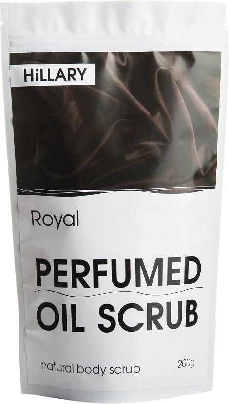 Скраб для тела Hillary Royal Perfumed Oil Scrub  200 гр