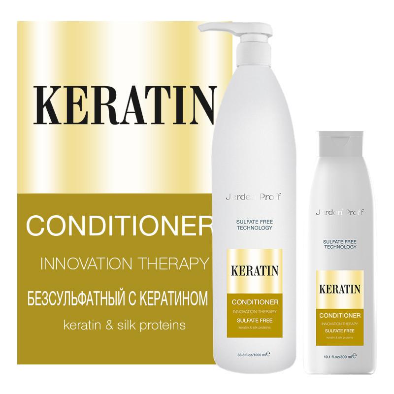 Безсульфатный кондиционер с кератином и протеинами шелка JERDEN PROFF Keratin 300 ml