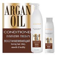 Восстанавливающий кондиционер с аргановым маслом JERDEN PROFF conditioner argan oil 300 ml
