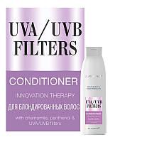 Кондиционер для блондированных волос JERDEN PROFF conditioner uva/uvb filters 1000 ml