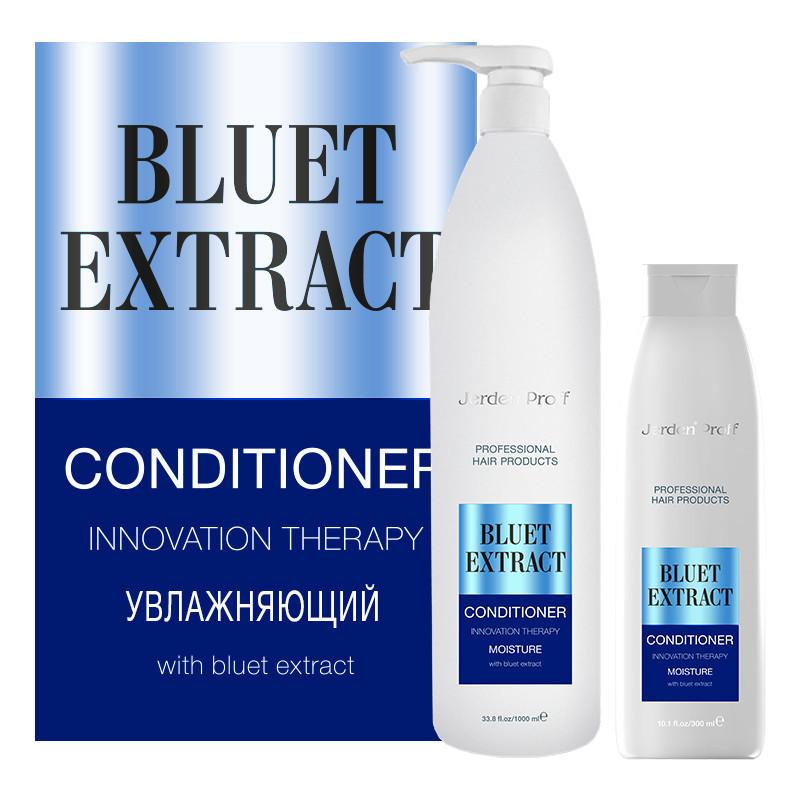 Увлажняющий кондиционер JERDEN PROFF conditioner bluet extract 300 ml