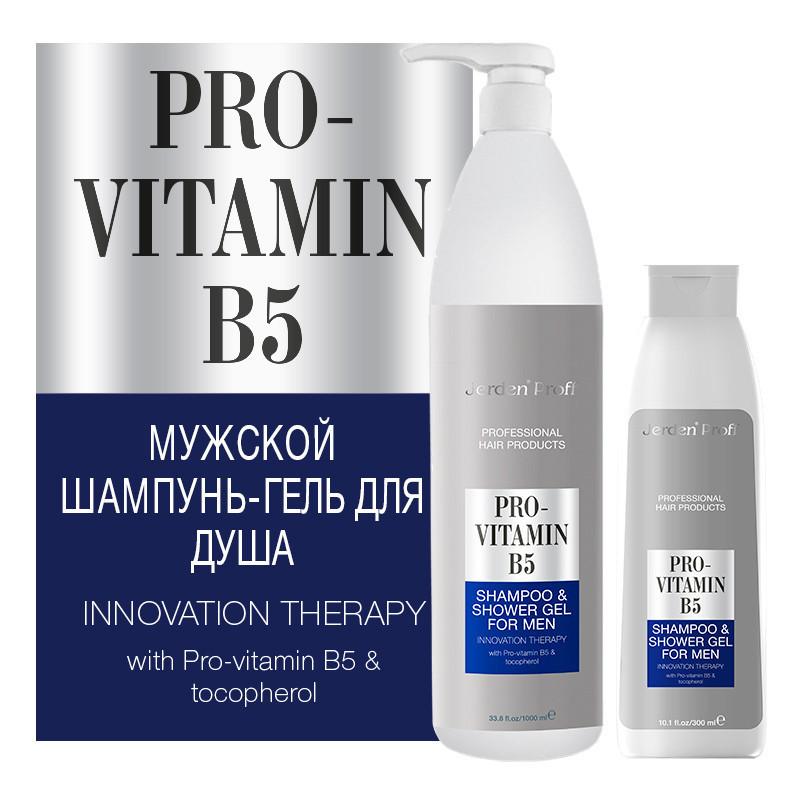 Мужской шампунь-гель для душа 2 в 1 JERDEN PROFF Shampoo&shower gel for men 1000 мл