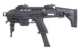 SMG Conversion KIT Black Hornet Plus [APS] (для страйкбола)