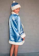Карнавальный голубой костюм Снегурочки для девочки 9-10 лет, фото 2