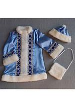 Карнавальный голубой костюм Снегурочки для девочки 9-10 лет, фото 3