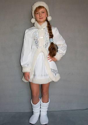 Костюм новогодний Снегурочки с сапожками для девочки 9-10 лет, фото 2