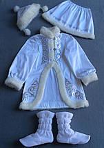 Костюм новогодний Снегурочки с сапожками для девочки 9-10 лет, фото 3